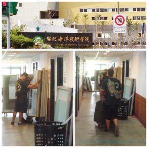 台北海洋技術學院辦公室傢俱校內移動
