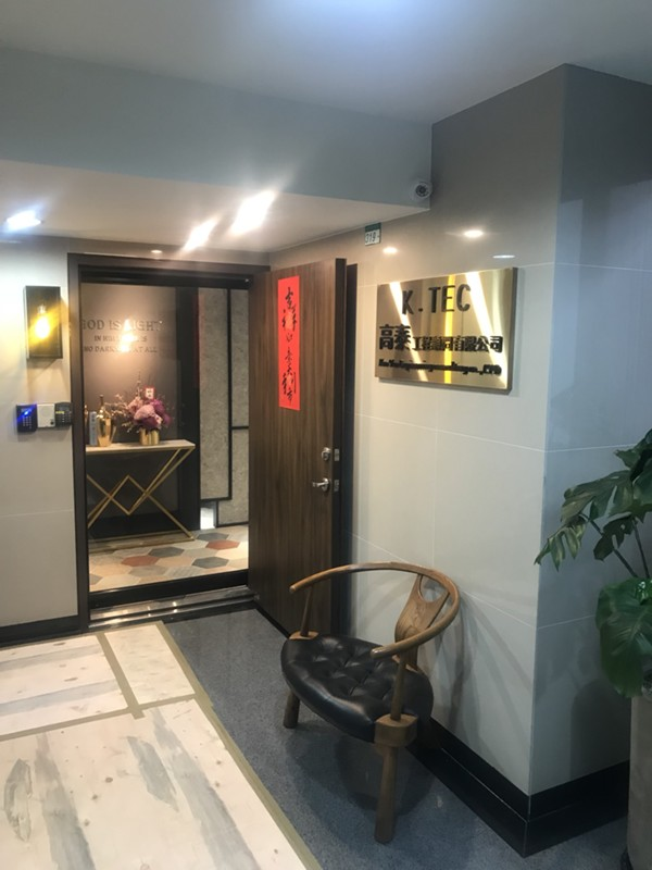 台北市搬家案例.台北市大安區辦公室桌椅、藝術掛畫等包裝與搬運2