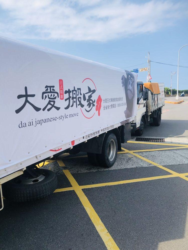 台北市大安區、基隆市搬家案例.單件大型機器設備搬運,基隆國立海洋大學搬至台北國立台灣大學3