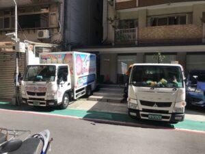 數位娛樂公司辦公室搬遷-台北市松山區搬大安區